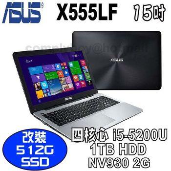 ASUS 華碩 X555LF 15吋  i5-5200U 獨顯930M 2G SSD筆電 灰色