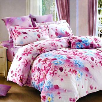 【Betrise水晶奇琶】單人100%天絲TENCEL三件式鋪棉兩用被床包組