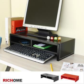 RICHOME 雙層皮面螢幕架-2色