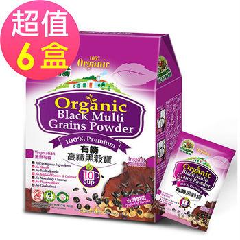 【禾園生技】旺伯有機 高纖黑穀寶x6盒(35公克x60包)