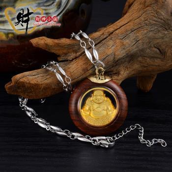 【財神小舖】祈願佛心-彌勒佛項鍊(花梨木)《含開光》福氣盈門、吉祥如意