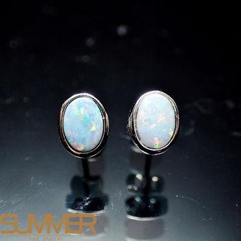 【SUMMER寶石】天然澳洲國寶蛋白石耳環(時尚設計款-925銀-267)