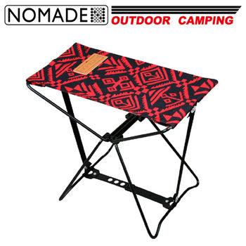 【NOMADE】諾曼得戶外露營便攜式折疊板凳(繽紛款式附收納袋)
