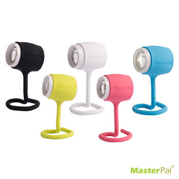 MasterPal TelegoLight 隨身防水多功能LED燈 (基本款)