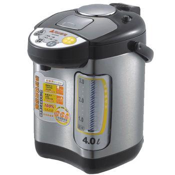 元山牌4公升多功能三溫熱水瓶(YS-533AP)