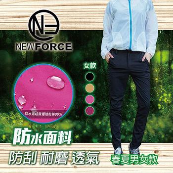 【NEW FORCE】女款超強防撥水彈性抗曬透氣速乾工作褲-(黑色)