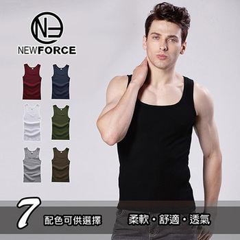 【NEW FORCE】韓版200%彈性修身速乾透氣背心(1件組-黑色)