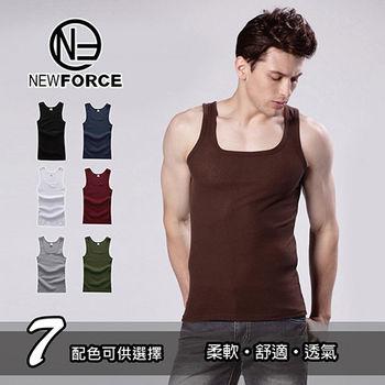 【NEW FORCE】韓版200%彈性修身速乾透氣背心(1件組-咖啡色)
