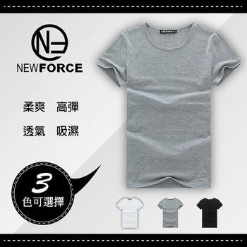 【NEW FORCE】涼爽牛奶絲棉修身圓領短T(1入-灰色)