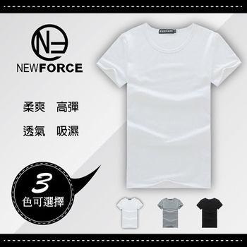 【NEW FORCE】涼爽牛奶絲棉修身圓領短T(1入-白色)