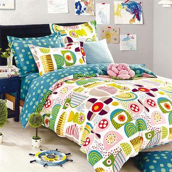 【Indian】特大四件式印花兩用被床包組-幾何
