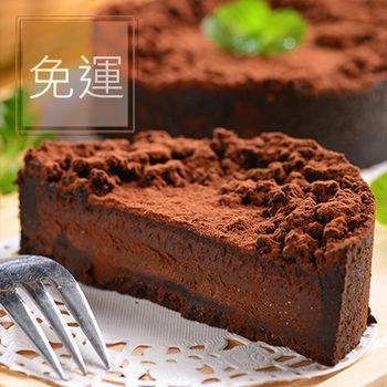 【艾波索】 奧斯卡生巧克力派  4吋