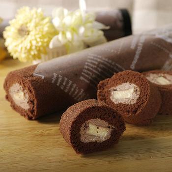【貝利比魔法烘焙】巧克力奶凍捲 2入(280g/入)