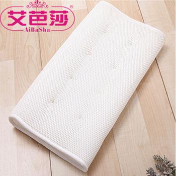 《艾芭莎》3D蜂巢透氣水洗凹點記憶枕
