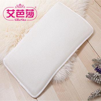 《艾芭莎》3D蜂巢透氣可水洗調整型枕