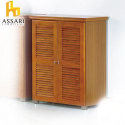 ASSARI-柚藝實木3尺百葉鞋櫃