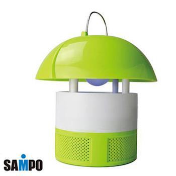 【SAMPO】光觸媒吸入式捕蚊燈 MLS-W1301CL