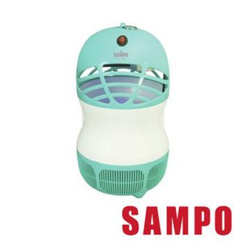 【SAMPO】光觸媒吸入式捕蚊燈 MLS-W1105CL