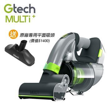 《買就送》英國 Gtech Multi Plus 小綠無線除蟎吸塵器