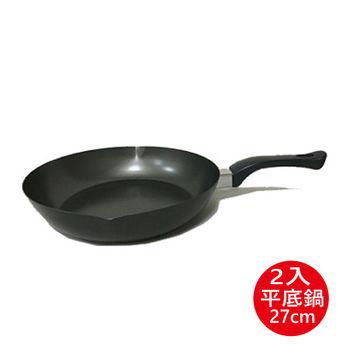 廚寶 MIT碳鋼不沾平底鍋27cm 2入組