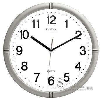 【RHYTHM日本麗聲】未來簡約風滑動式超靜音12吋掛鐘(極光銀)