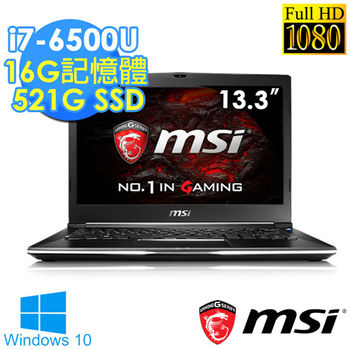 MSI 微星 GS32 6QE-002TW 13.3吋 i7-6500U 獨顯GTX950 2G 512G SSD超高效能 FHD輕薄電競筆電