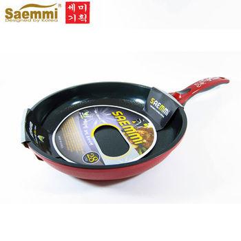 【迷火Saemmi】炫彩陶瓷不沾鍋平底鍋(28cm)