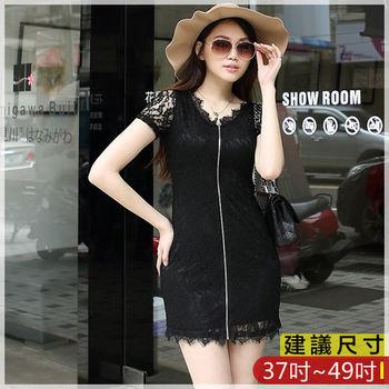 WOMA-S6051韓款甜美蕾絲門襟拉鏈下襬睫毛修身洋裝(黑色)WOMA中大尺碼洋裝