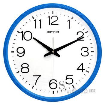 【RHYTHM日本麗聲】簡約基本款14吋超靜音掛鐘(深海藍)