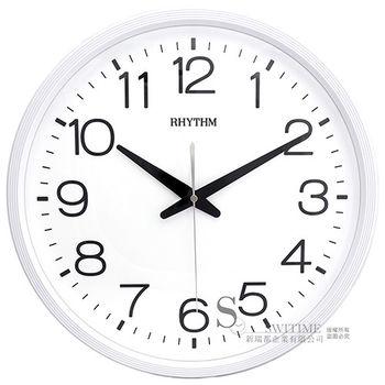 【RHYTHM日本麗聲】簡約基本款14吋超靜音掛鐘(優雅白)