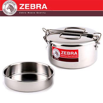 【斑馬 ZEBRA】可扣式兩用圓型雙層便當盒(14cm)