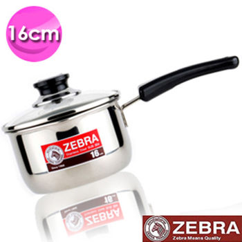 【斑馬ZEBRA】Cesar單把鍋(16cm_1.7L)