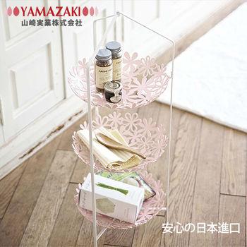 【YAMAZAKI】落花繽紛置物三層盤-立式(粉)