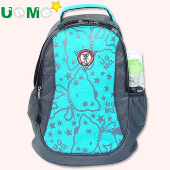 【UnMe】多功能教學後背包(藍綠)