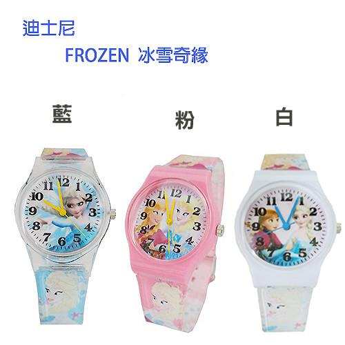 【迪士尼】FROZEN冰雪奇緣塑膠錶帶兒童錶卡通錶(3色)