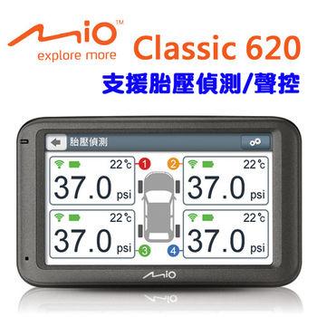 MIO Classic 620動態測速預警五吋聲控導航機
