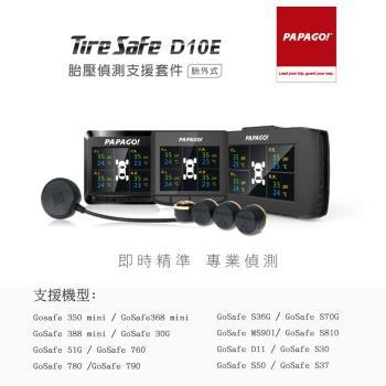 PAPAGO ! TireSafe D10E胎壓偵測支援套件