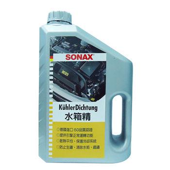 SONAX 舒亮水箱精 2L