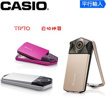 {送64G+雙鋰電池}CASIO EXILIM EX-TR70 (中文平輸)