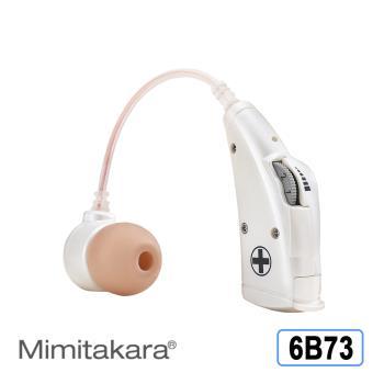 元健大和助聽器(未滅菌) 日本耳寶 電池式耳掛型助聽器 6B73晶鑽白