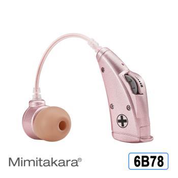 元健大和助聽器(未滅菌) 日本耳寶 電池式耳掛型助聽器 6B78晶鑽粉
