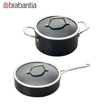 荷蘭BRABANTIA Tritanium鈦系列24公分雙耳湯鍋5L+24公分單把平底鍋組