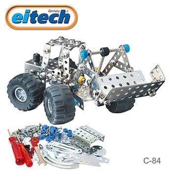 【德國eitech】益智鋼鐵玩具-2合1挖土機-C84