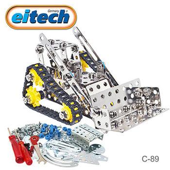 【德國eitech】益智鋼鐵玩具-益智鋼鐵玩具-鏟雪車-C89