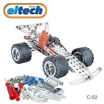 【德國eitech】益智鋼鐵玩具-F1賽車-C92