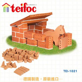【德國teifoc】益智磚塊建築玩具-迷你馬舍TEI1021