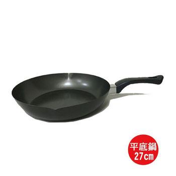 廚寶 MIT碳鋼不沾平底鍋27cm