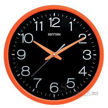 【RHYTHM日本麗聲】簡約時尚黑色面板14吋超靜音掛鐘(炫麗橙黑)
