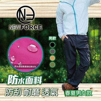 【NEW FORCE】型男M-XL超強防撥水彈性抗曬透氣速乾工作褲-(4色可選)