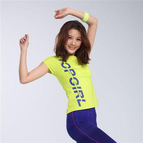 【TOP GIRL】挖背圓領韻律T恤-亮綠